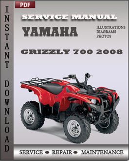 Yamaha Grizzly 700 2008 manual