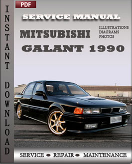 Mitsubishi Galant 1990 manual