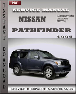 Nissan Pathfinder 1994 manual